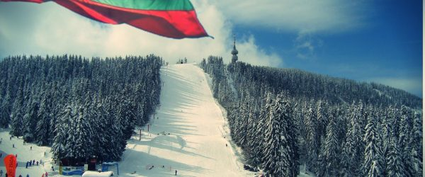 Bulgarian flag ski slope