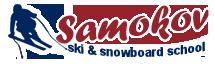 Samokov Hotel Ski School